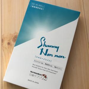 日傘サプリ Shanny Non non