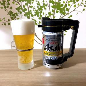お家で♪おいしいビールで乾杯!