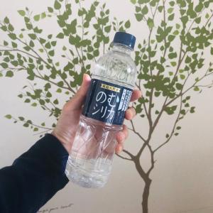 霧島天然水 「のむシリカ」