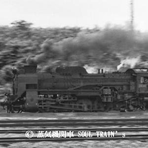 鉄道と台風の記憶  1975.8.23 大型アベック台風5号6号襲来!!