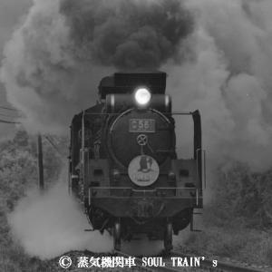 国鉄・山口線 その3 「重連・雨の田代峠に挑む」