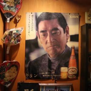 """2019.10.16 水曜から夜ふかし💋 武蔵小金井 """"大黒屋""""で酒場放浪記"""