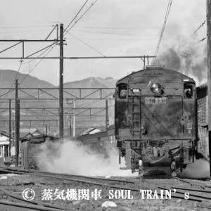 大井川鐵道 その24  「新金谷駅発車」