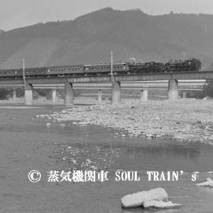 大井川鐵道 その25  「無煙の第4大井川橋梁」