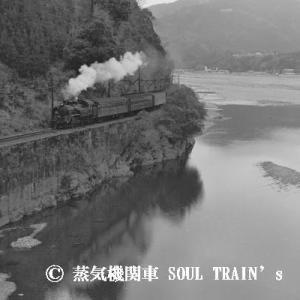 大井川鐵道 その26  「大井川に沿って」