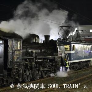"""""""C58363""""を見送る・・・。深夜の寄居駅にて"""