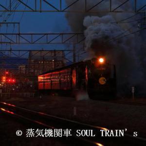 """上州の、からっ風 その4 """"紅の夜汽車"""""""