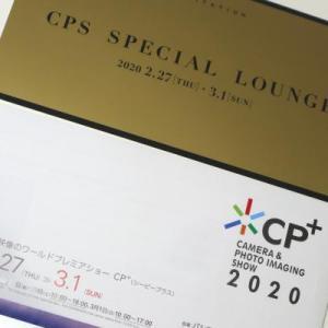 CP+ 2020 開催中止!!