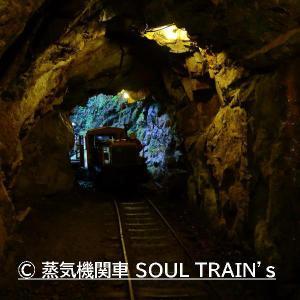 只今・鋭意製作中!! 未だ険しいトンネルの中・・・。
