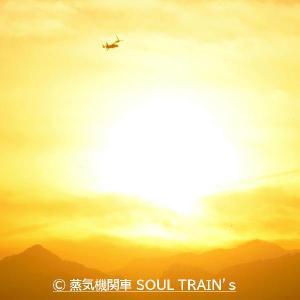 """2020.7.5  """"天下泰平""""を祈願する!!"""