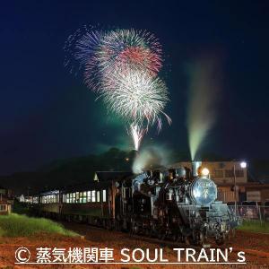 "2020.8.8  ""RASUMAE""の夏"