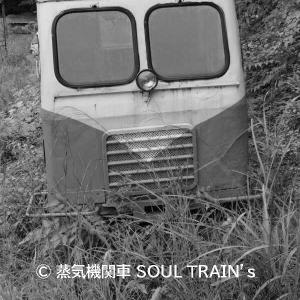 1976年 ある夏の迷走地図 時刻表に無い鉄路 vol.4 南外貯木場にて