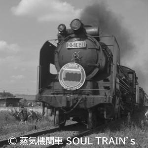 """1970.9.27 ― 私的50年前の今日へ """"八高線さよなら列車"""" ―"""