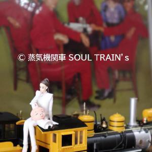 秋の夜長は、鉄道模型やフィギュアで遊びましょう!!