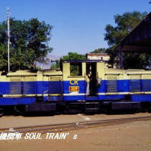 Matheran Light Railway 1995年 ② NDM/1型ディーゼル機関車