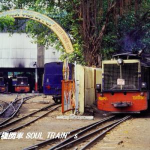 Matheran Light Railway 1995年 ③ Neral機関区