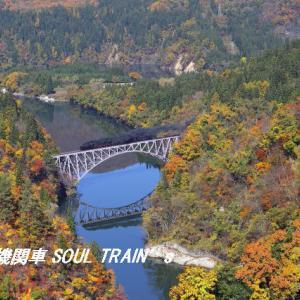 錦秋の「第一只見川橋梁」