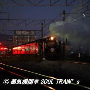 "SONYカメラテスト""上越の赤い夜"""