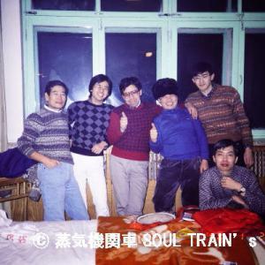 中国的故乡火车1980年代・23 東館賓館にて