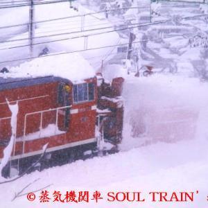 """1999年1月10日 上越線""""特雪"""" ⑦ 市街地の除雪"""