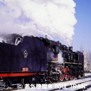 中国的故乡火车1980年代・24 閑話休題