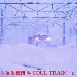 """1999年1月10日 上越線""""特雪"""" ⑧ 帰宅できるのか・・・。"""