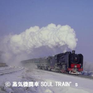 中国的故乡火车1980年代・25 -25℃の朝