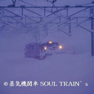 """1999年1月10日 上越線""""特雪"""" ⑩ 岩原大カーブ"""