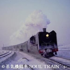 中国的故乡火车1980年代・27 白い列車