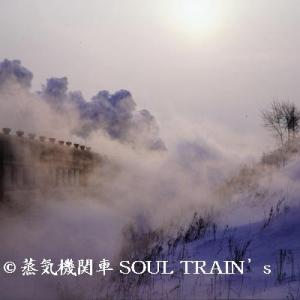 中国的故乡火车1980年代・38 峠の夕日