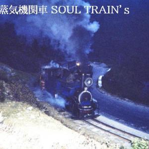 1992 ダージリン紀行 9 闇夜の百鬼夜行・Ⅱ