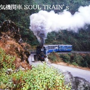 1992 Darjeeling Himalayan Railway 15  平凡な画像