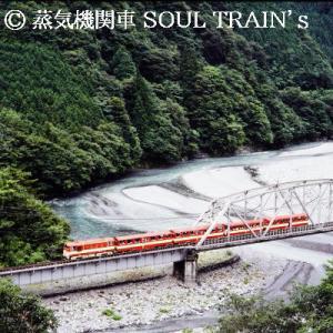 1988.8 堂平貨物駅復活の夏 7 寸又川橋梁サイド俯瞰