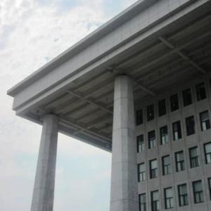 韓国の「日本輸出規制に対応する」予算、別のところに使われていた?=ネットから非難集中