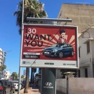 【韓国の反応】www・・・韓国人「日本現代自動車?」モロッコで韓国製品の広告に旭日戦犯旗が使われ大騒ぎに!