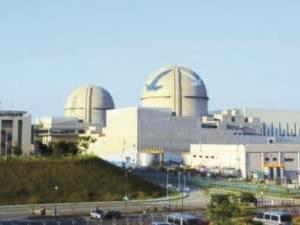 馬鹿チョンがまたしでかしてるよ!・・・韓国・新古里原発が火災で稼動中断…「放射能の漏出なし」
