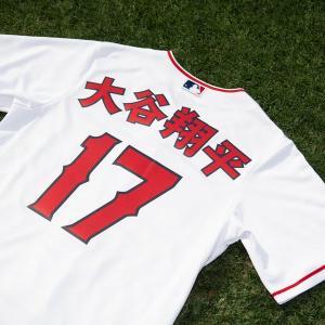 大谷、今日もホームラン!・・・背中に「大谷翔平」入り漢字ユニフォームが日米話題「これ欲しい」「フォントかわいい」