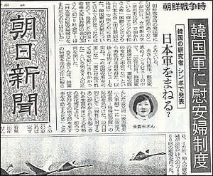 今更佳代www・・・韓国政府は70年も知らんぷり?「韓国軍慰安婦」がいた事実に韓国ネット驚き「衝撃」「日本の悪いところを…」