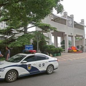 中国外務省で放火騒ぎ 共産党創建100周年に抗議か