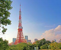 硬筆書写技能検定 東京夏期第講習会が中止ー新型コロナの影響