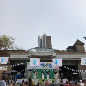 尼崎~奈良へ。 令和最初の文化の日2019-5