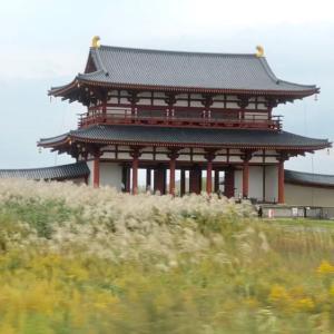 奈良国立博物館 2019年度 正倉院展。  令和最初の文化の日-6