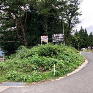 徒歩で湯めぐりできるかな。~鳴子温泉郷 中山平温泉 湯めぐり紀行~9