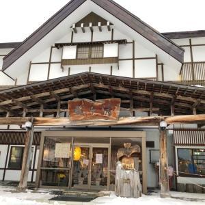 2019冬の酸ヶ湯温泉1日目 / 酸ヶ湯温泉とDQWおみやげ集めの青森旅行-3