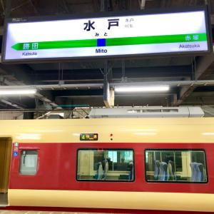水戸駅~友部駅~小山駅へ。/ 青春18きっぷで行く、初春の北関東日帰り旅行-2