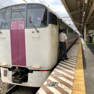 「ホリデー快速 ビューやまなし号」で行く、長野電鉄と安代温泉を楽しむ旅-1