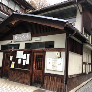 朝風呂と、死にかけの温泉街 / 長野電鉄と安代温泉を楽しむ信州旅行-5