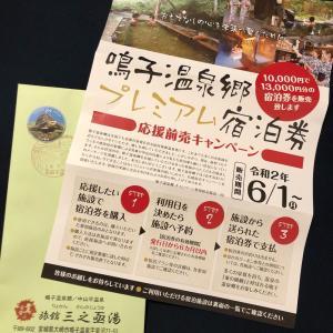 都道府県をまたぐ移動の自粛要請解除
