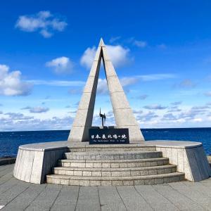 日本最北端の地 宗谷岬へ!/ 雪解けの北海道旅行-16