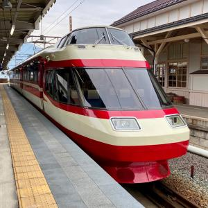 湯田中温泉 楓の湯 / 女子鉄ロリィタが行く、秋の長野温泉旅行-3